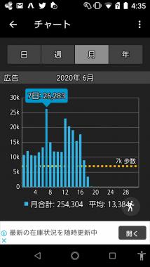 Screenshot_20200619-043535.png