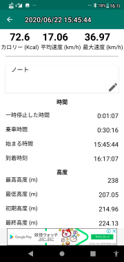 Screenshot_20200622-161803.png