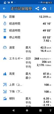 Screenshot_20200715-162129.png