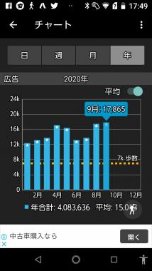 Screenshot_20200930-174946_20201001190021d93.png