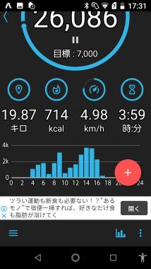 Screenshot_20201031-173133.png