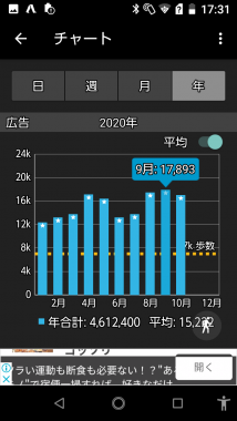 Screenshot_20201031-173145.png