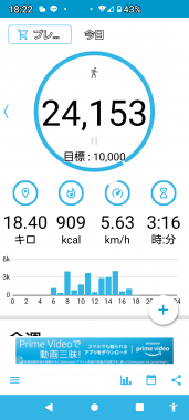 Screenshot_20210314-182212.png