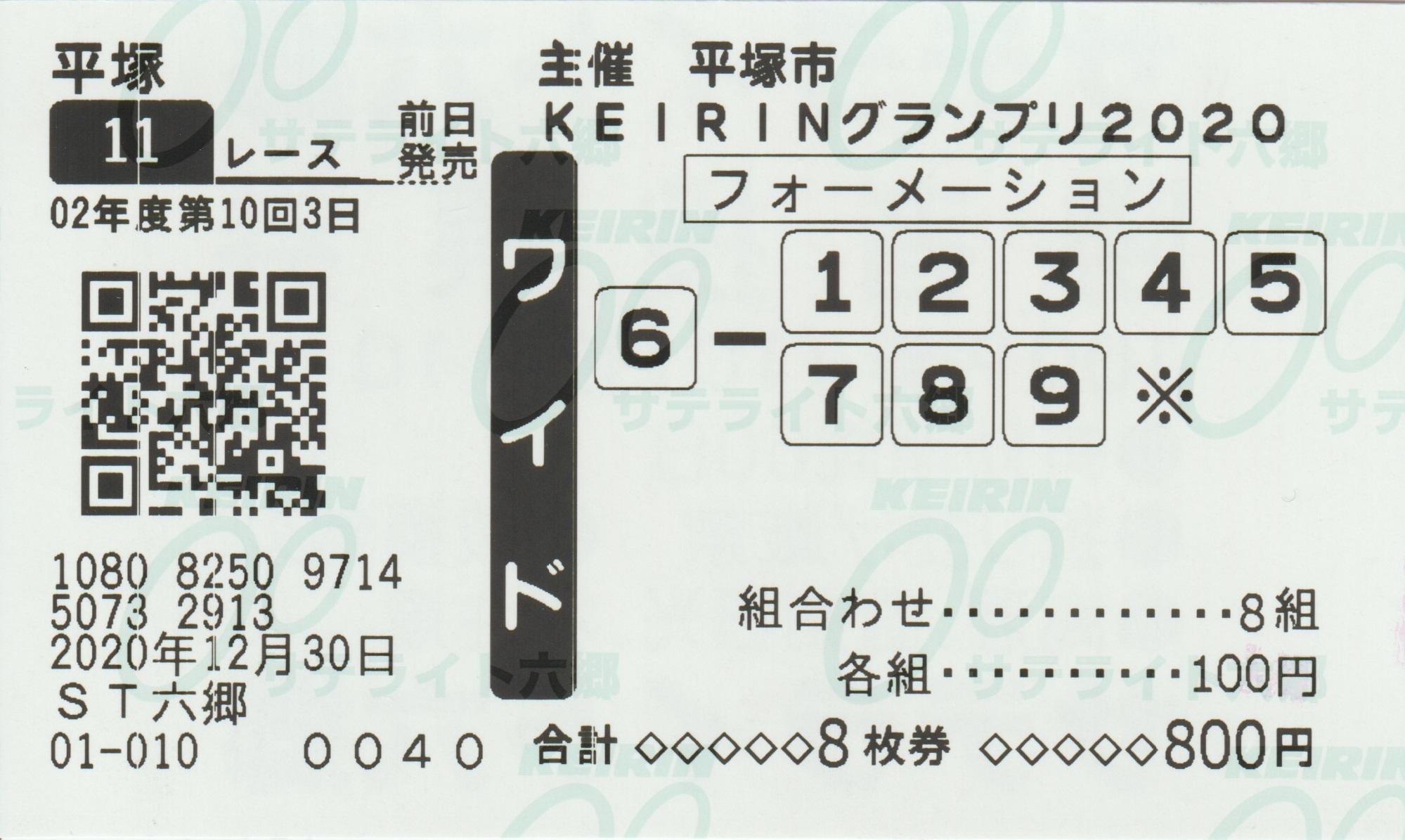 20201230074316201.jpg