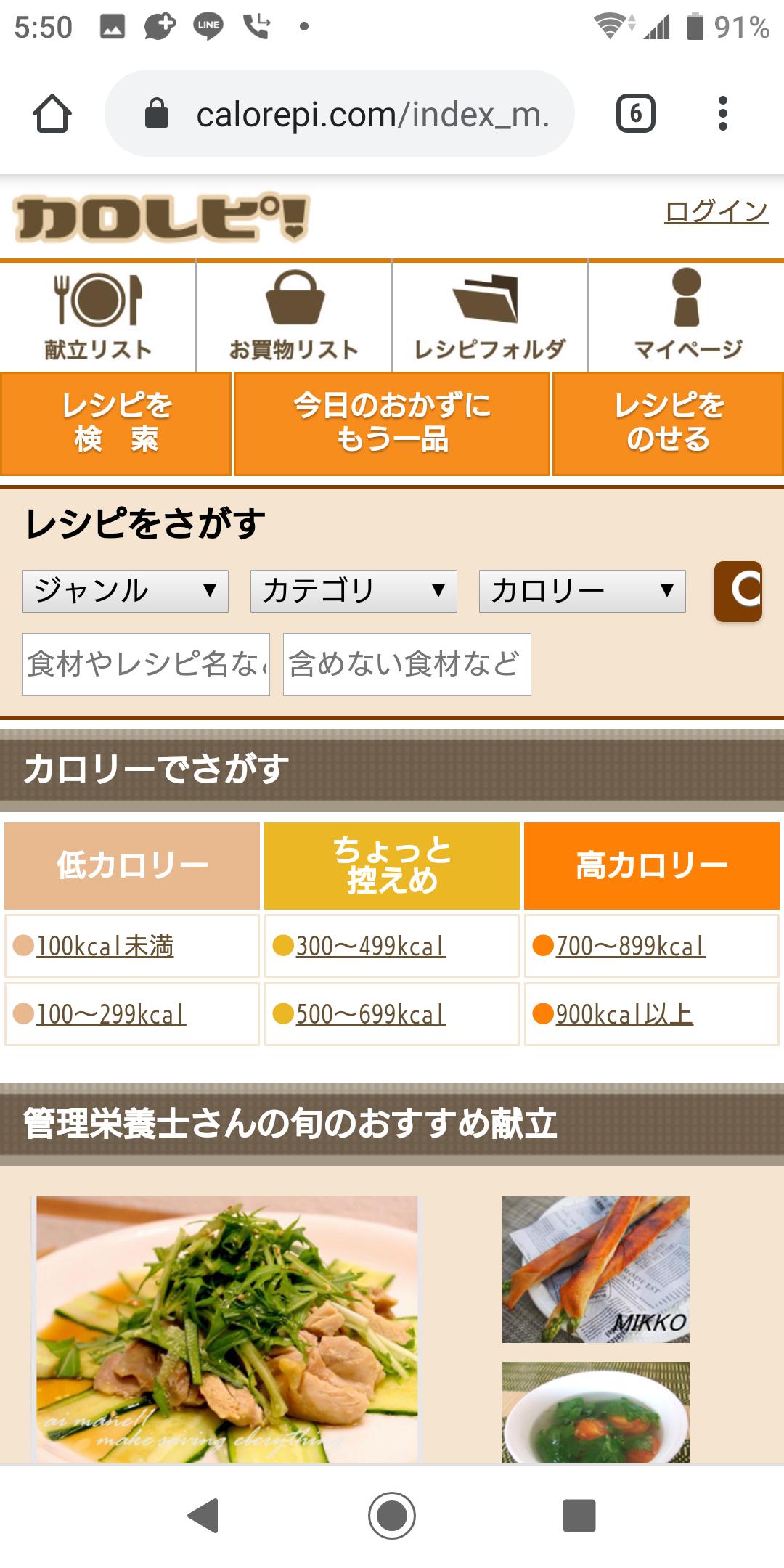 Screenshot_20200626-055054.png