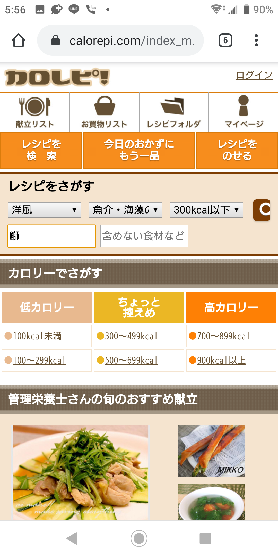Screenshot_20200626-055622.png