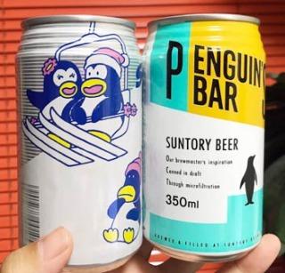 penguinsbar (1)