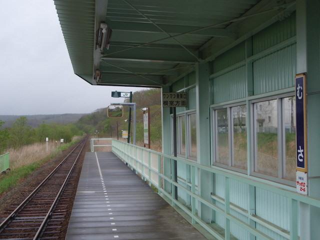 2009.5.23-24 釧路 (17)