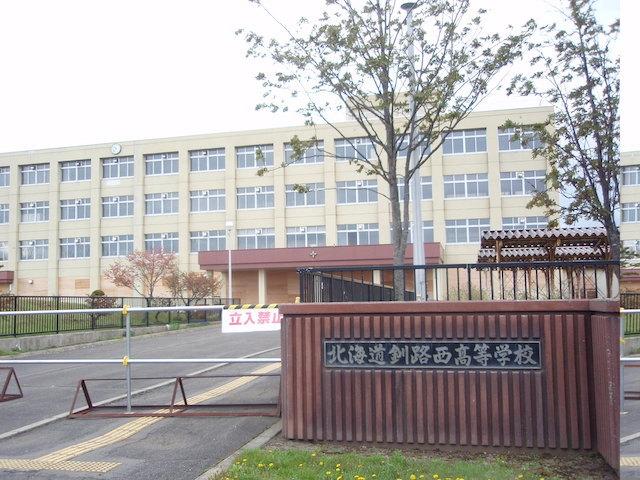 2009.5.23-24 釧路 (40)