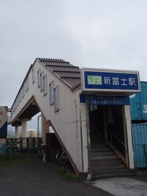 2009.5.23-24 釧路 (29)