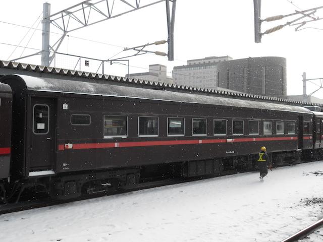 2011.12.12-18 大型ツァー (304)
