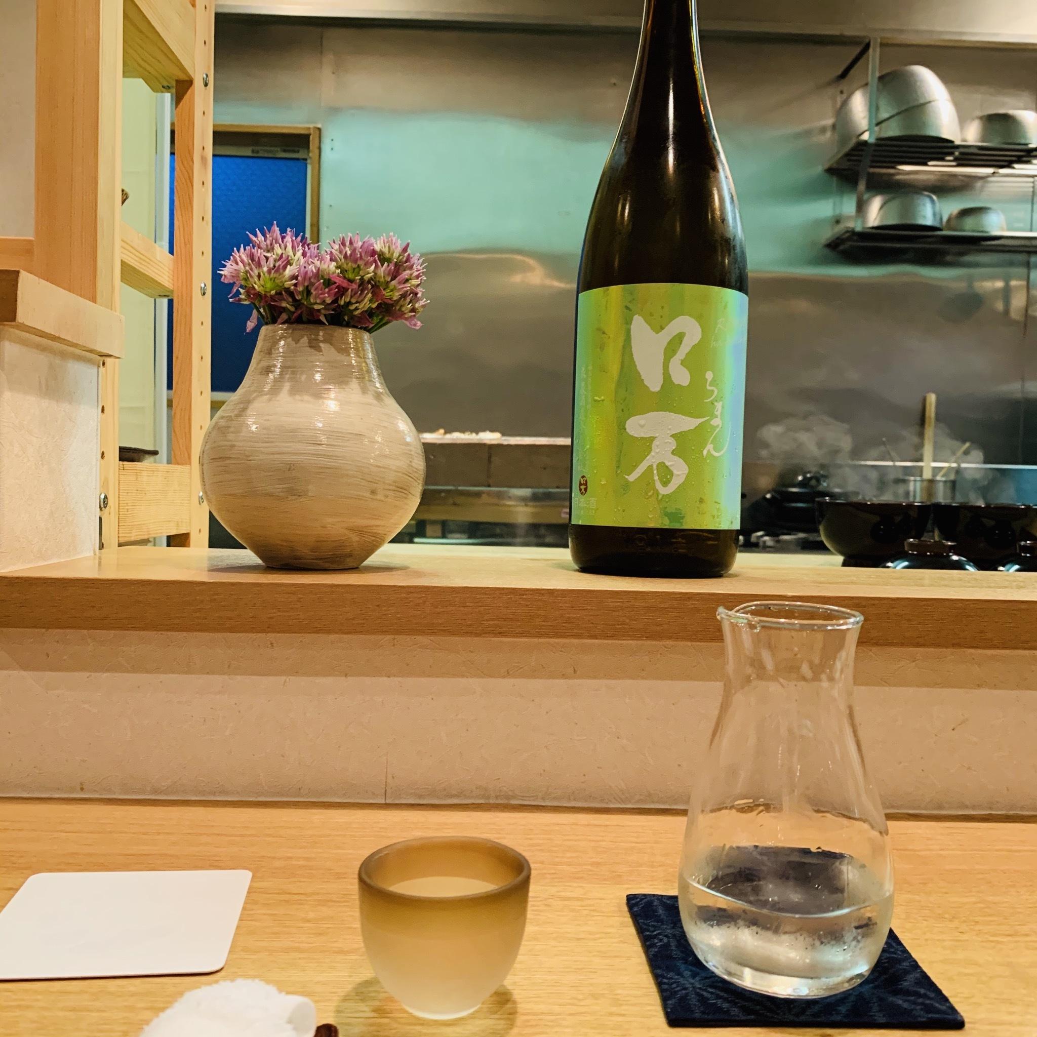 料理や さか田_20200612_12