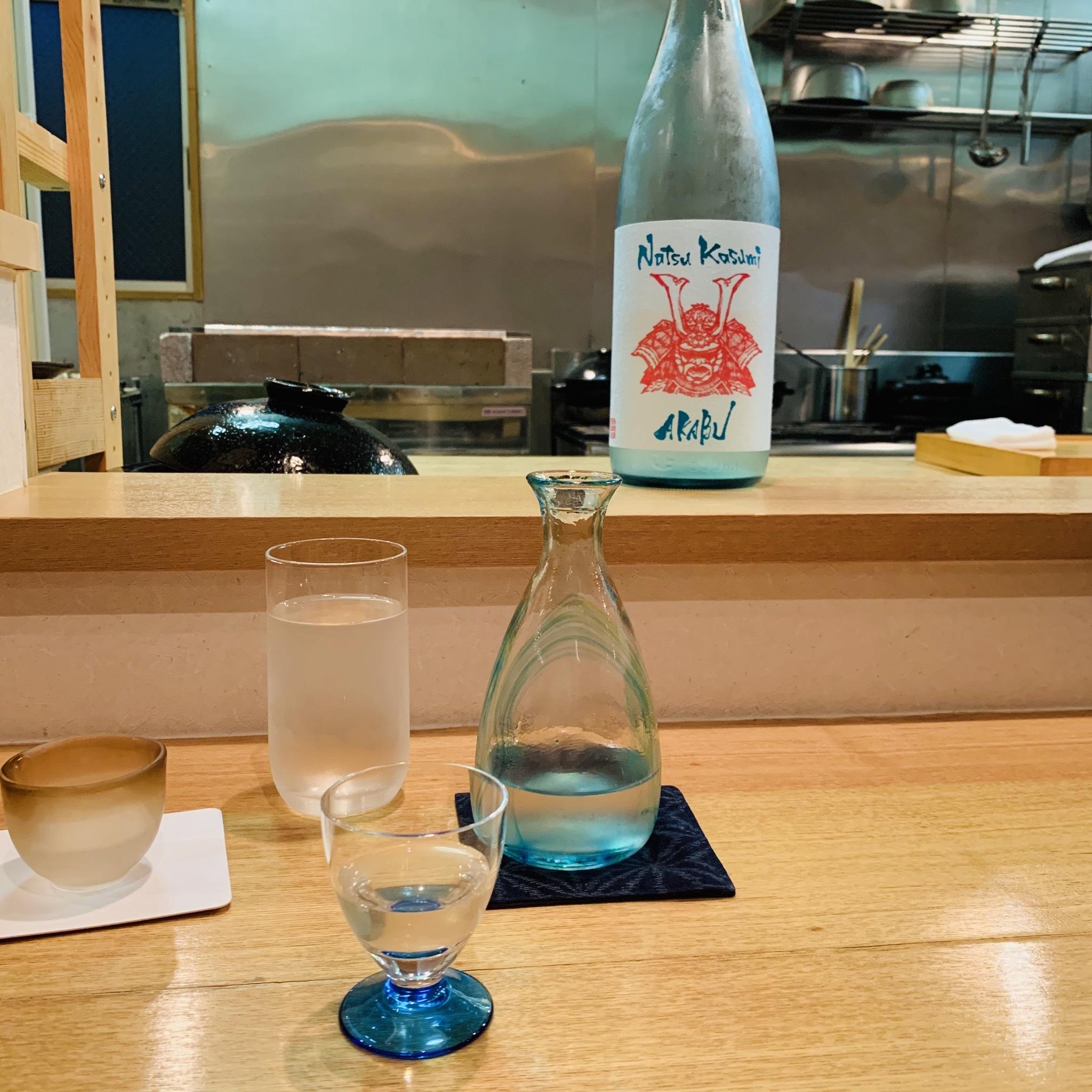 料理や さか田_20200612_13