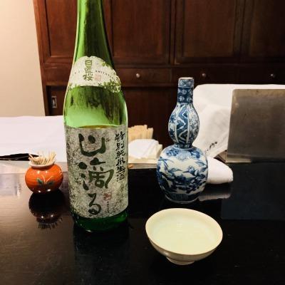 梅乃井_20200903_20