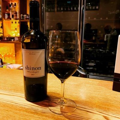 wine_2020_sa_02