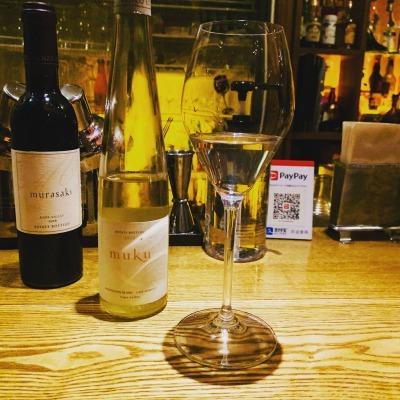 wine_2020_sa_04