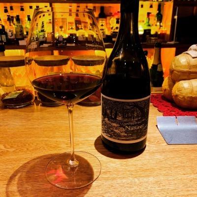 wine_2020_sa_05