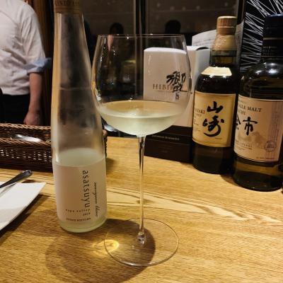 wine_2020_sa_11