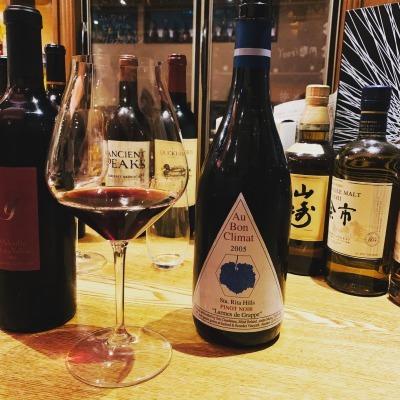 wine_2020_sa_12