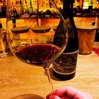 wine_2020_sa_13