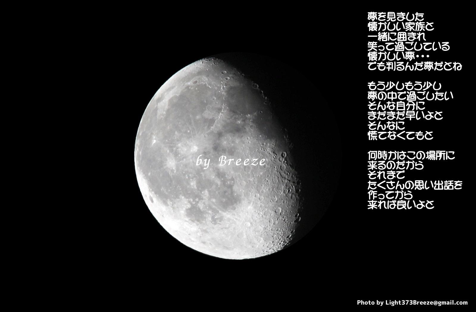 2021-03-04-a.jpg