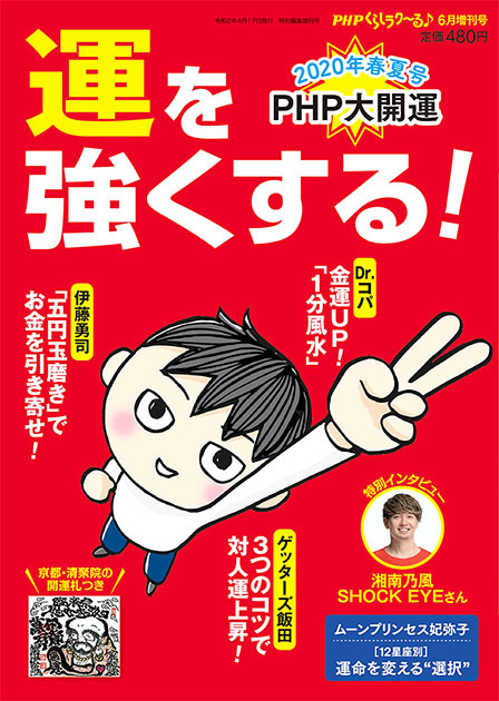 202006rakuru_extra_cover.jpg