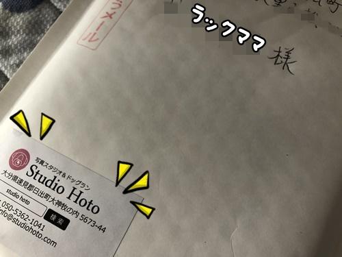 StudioHoto1.jpg