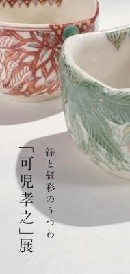 ryouisseki2006.jpg