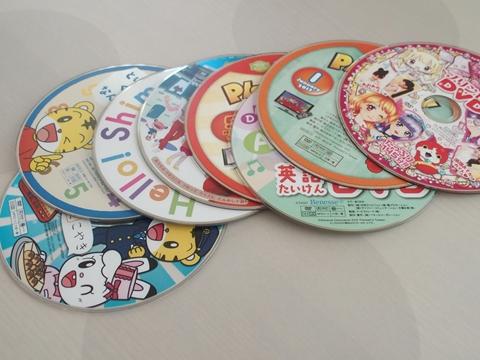 DVD処分 子供