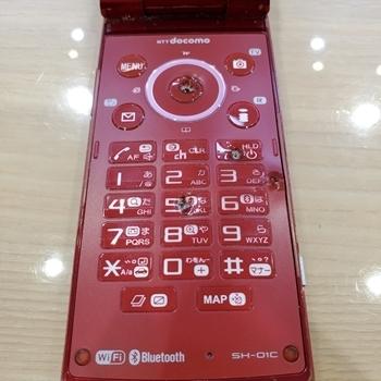 携帯電話の廃棄