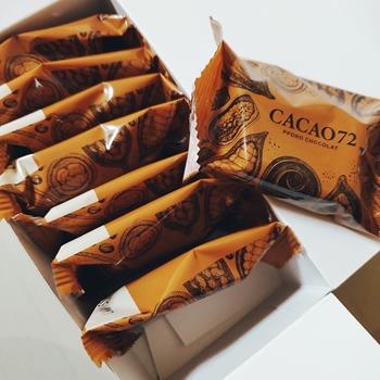 ポロショコラ個包装