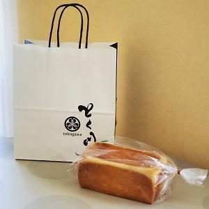 名古屋の高級食パン