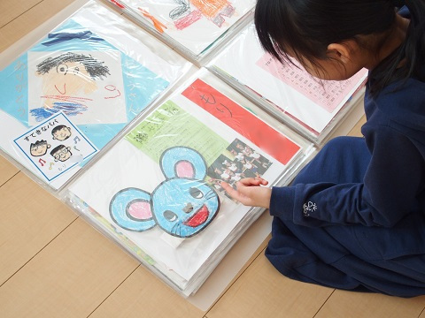 子供の作品ファイル
