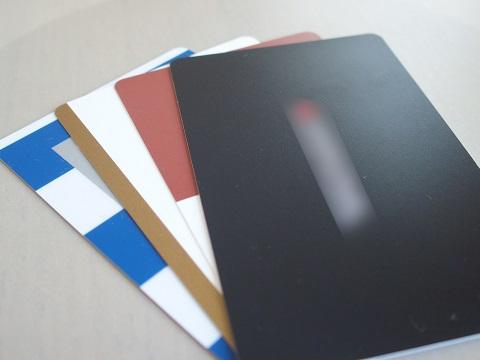 捨てたショップカード