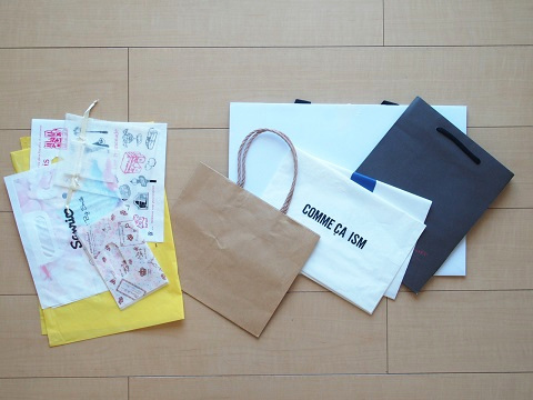 紙袋の処分