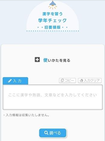 家勉 漢字