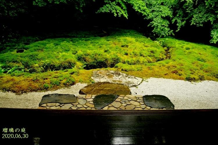 DSC_5584★瑠璃の庭★ (750x500)