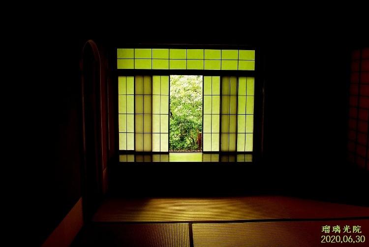 DSC_5597★瑠璃光院・瑠璃の庭★ (750x502)