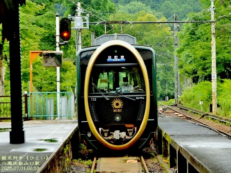 DSC_5773★観光列車「ひえい」★ (750x563)