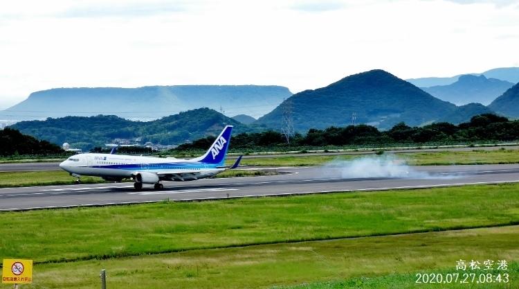 P1080020★高松空港★ (750x417)