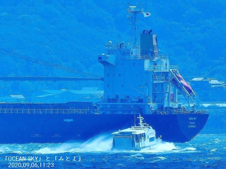 P1080591 -「OCEAN SKY」と「みとよ」 (750x562)