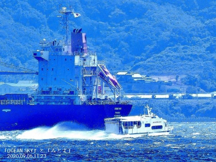 P1080592 -「OCEAN SKY」と「みとよ」 (750x563)