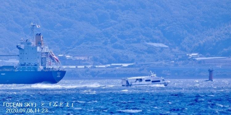 P1080593「OCEAN SKY」と「みとよ」 (750x375)