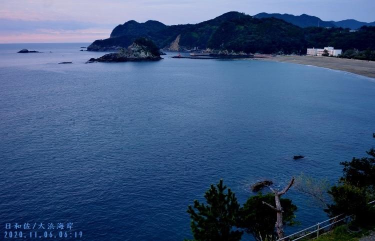 _DSC9450日和佐大浜海岸 (750x483)