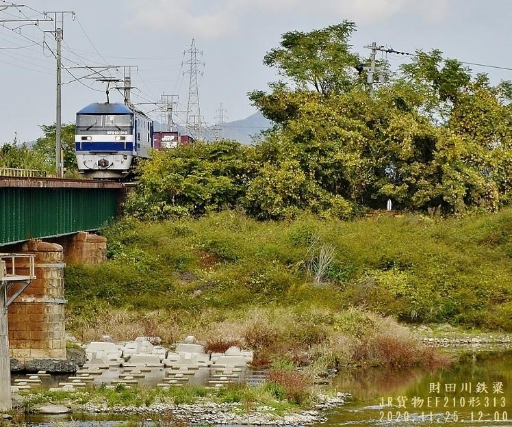 _DSC9(JR貨物EF210形電気機関車