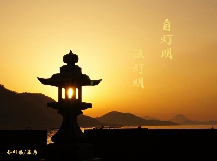 毘沙門の夜明け1 (750x606)