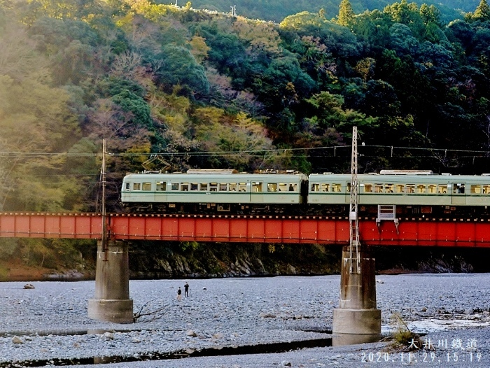 2020-11-29 大井川鉄道 001 (700x526)