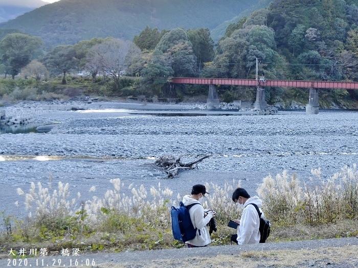20-11-29 ★大井川鉄道 64