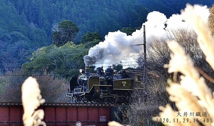 20-11-29 大井川鉄道 表紙8