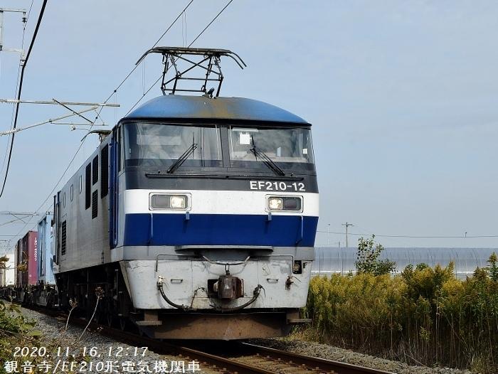 _DSC9791 EF210形電気機関車